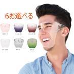 製品グレードアップ完成 フェイスシールド メガネ型 大人用 クリア フェイスシールド 眼鏡型 フェイスガード 飛沫防止 ウィルス対策 眼鏡併用 単品販売