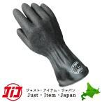 Yahoo!ジャストアイテムジャパンヤフー店黒潮 No.211 作業手袋 水産作業 トーワ