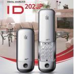 デジタルロックID-202シンク電子錠