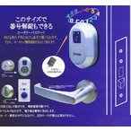 新生デジタル 超小型非接続式カード電子錠 S-32CK2R