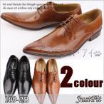 ビジネスシューズ 2足セット 紳士靴 メンズシューズ ドレスモード メダリオン レースアップ 本革 ロングノーズ109-2