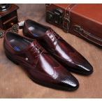 2色 メダリオン ウイングチップ メンズシューズ ビジネスシューズ  紳士靴 レースアップ  ロングノーズ350-502