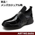 エナメル本革 スリッポン カジュアル メンズシューズ  紳士靴 スニーカー8656