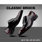 ショッピングラバーシューズ 特別価格 ビジネスシューズ 本革 2色から選べる メンズシューズ ウイングチップ 紳士靴 エナメル牛革  ロングノーズ CB202701