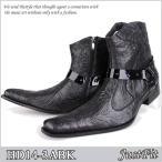 本革 メンズブーツ 靴 しわ加工 エナメル ベルト ブラック HD14-3ABK