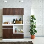 食器棚 完成品 レンジ台 オープンボード 幅120cm 日本製  レンジボード アウトレット