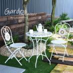 ガーデンテーブル タイル 3点セット 折りたたみ 幅60