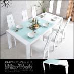 ダイニング7点セット 幅150cm〜210cm ダイニングチェア 食卓セット シンプル 6人掛け 6人用 テーブル いす イス 椅子 6脚 木製 無垢 強化ガラス