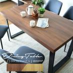 ダイニングテーブル 幅140cm テーブル 4人掛け ナチュラル ブラウン 金属脚 アイアン モダン 食卓 4人用 4人掛け 食卓テーブル  北欧 モダン カフェ
