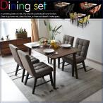ダイニングテーブルセット 5点セット 幅130cm 4人掛け 食卓 北欧