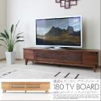 テレビ台 木製  完成品 ローボード 送料無料 激安