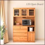食器棚 レンジ台 レンジボード アウトレット価格 キッチン収納