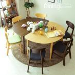 ダイニングテーブルセット 丸 半円 ベンチ 6人掛け 北欧 8点セット 幅160