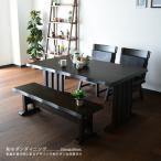 ダイニングテーブル4点セット ブラウン ベンチ 150cm