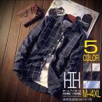 チェックシャツ メンズ 長袖 カジュアル レギュラーカラー チェック柄 新作 プリント