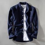 カジュアルシャツ メンズ 長袖 無地 綿100% シンプル 柔らかい ポケット スリム 新作 シャツ トップ  ス 秋