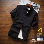 ショッピング七分袖 カジュアルシャツ メンズ 無地 七分袖 綿100% 春夏 新作 白シャツ ロールアップ カジュアル レギュラーカラー