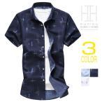 半袖シャツ メンズ カジュアルシャツ プリント 総柄