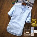 シャツ メンズ 七分袖 リネン風 無地 ロールアップ可 ヘンリーネック プルオーバーシャツ