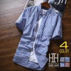 ショッピングギンガムチェック ボタンダウンシャツ メンズ 半袖 ギンガムチェック カジュアル スリム カジュアルシャツ 夏