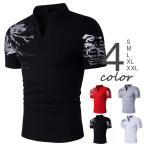 Tシャツ メンズ 無地 立ち襟 半袖 ヘンリーネック プリント 個性 ゴルフ トップス 夏 夏服 夏物 サマー 柄 ライト 大きいサイズ