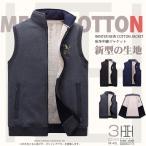 中綿ベスト 大きいサイズ 裏起毛 刺繍 立ち襟 カジュアル アウトドア 中綿ジャケット シンプル