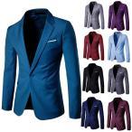 レギュラー 全9色 紳士服 スーツ 披露宴 新作 大きいサイズ 6XL