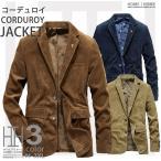 メンズジャケット コーデュロイジャケット コーデュロイブレザー コール天 ファッション スタイリッシュ 紳士服
