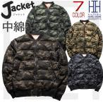 ショッピング中綿 中綿ジャケット メンズ MA1 MA-1 迷彩 中綿コート ミリタリージャケット ブルゾン アウター