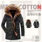 ショッピング中綿 中綿ジャケット ロング丈 レザー切り替え キルティングコート 中綿 迷彩柄 冬服