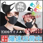 洗えるマスク pitta 画像