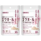 【送料無料】エクオール&発酵高麗人参 30粒入(30日分)×2個セット オリヒロ 大豆イソフラボン
