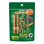 かぼちゃ種子 クラチャイダム 高麗人参の入ったノコギリヤシ 60粒