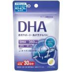 【送料無料】DHA|オリヒロ|90粒入|30日分|PD DHA|アウトレット