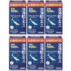 Yahoo!十字屋薬粧セール【送料無料】深海鮫エキスカプセル徳用|オリヒロ|360粒入(60日分)×6個セット|精製スクワレン