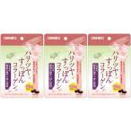 【送料無料】ハリツヤすっぽんコラーゲン|60粒入(30日分)×3個セット|オリヒロ|シルクペプチド、桜の花エキス