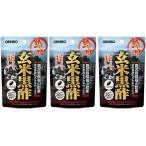 【送料無料】新・玄米黒酢カプセル|オリヒロ|60粒入(30日分)×3個セット|黒梅エキス末、GABA配合