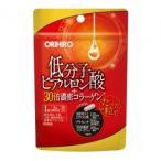 ショッピング無料 【送料無料】低分子ヒアルロン酸+30倍濃密コラーゲン|オリヒロ|30粒入|30日分