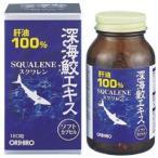 セール品!深海鮫エキスカプセル|オリヒロ|180粒入|30日分|アウトレット:外箱にキズ・破れ部分有り