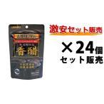 【送料無料】香醋カプセル徳用|オリヒロ|216粒入×24個セット|香酢 (こうず)