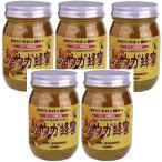 ショウガ蜂蜜(生姜 / しょうが)|580g×5個セット|オリヒロ|毎日の健康におすすめ!