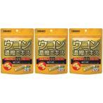 オリヒロ ウコン濃縮エキス顆粒 1.5g 20包