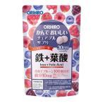 【送料無料】 かんでおいしいチュアブルサプリ 鉄|オリヒロ|120粒入|30日分|