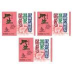 【送料無料】肝生 90包入×3個セット|第2類医薬品|建林松鶴堂|カンセイ