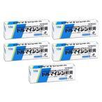 【送料無料】 ドルマイシン軟膏|12g入×5個セット|第2類医薬品|ゼリア新薬の画像