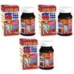 【送料無料】コンドロビーEX|150錠×3個セット|第3類医薬品|ゼリア新薬|コンドロイチン配合||購入者には「サポーター2足」プレゼント中!