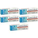 【送料無料】 プレバリンαクリーム|15g入×5個セット|指定第2類医薬品|ゼリア新薬