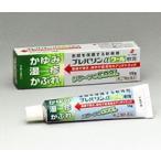 【送料無料】 プレバリンαクール軟膏|15g入|指定第2類医薬品|ゼリア新薬