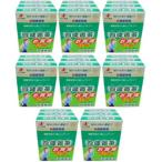 【送料無料】四健麗茶|ゼリア新薬|(14袋入×3個パック)×8個セット