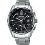 [セイコー]SEIKO 腕時計 BRIGHTZ ブライツ ソーラー電波修正 サファイアガラス スーパークリア コーティング 日常生活用強化防水 (10気圧) SAGA145 メンズ